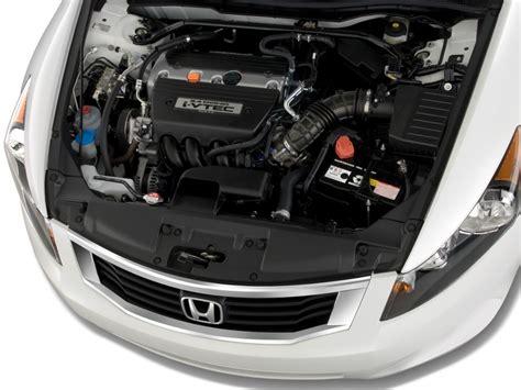 how does a cars engine work 2008 honda cr v engine control image 2008 honda accord sedan 4 door i4 auto ex engine size 1024 x 768 type gif posted on