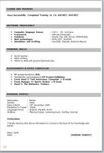 resume sample computer skills