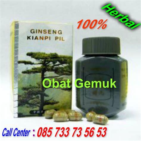 Obat Gemuk Ginseng obat penggemuk badan surabaya kianpi pills herbal