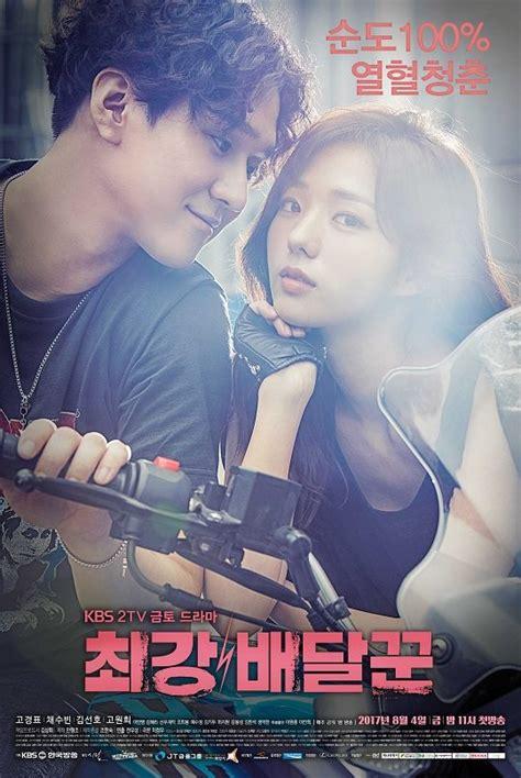 drakorindo bride of water god nonton drama korea online sub indonesia download