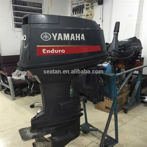 used yamaha vmax boat motor for sale find used yamaha outboard motors impremedia net