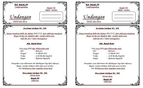 desain undangan tahlil kumpulan undangan lengkap warung inspirasi