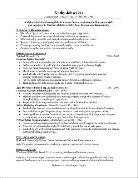 Sample Job Resumes   Job Resume Examples   Free Resumes