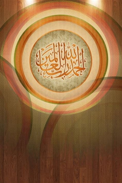 islamic wallpapers  iphones top islamic blog