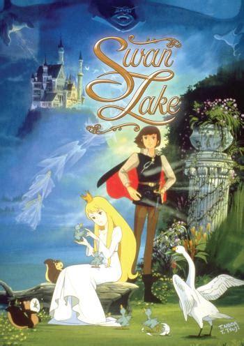swan lake anime planet