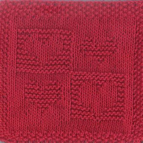 knitting pattern heart square 1000 images about valentine s day knit dishcloth patterns