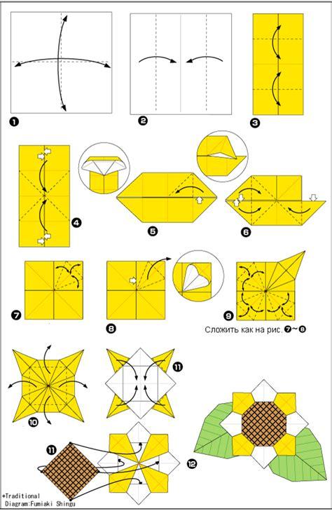 Origami Sunflower - origami sunflower modular origami sunflower origami