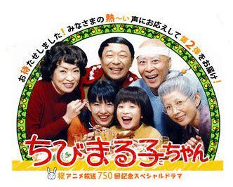 film motivasi dari jepang ilmu anak kus 7 film keren yang diadaptasi dari anime
