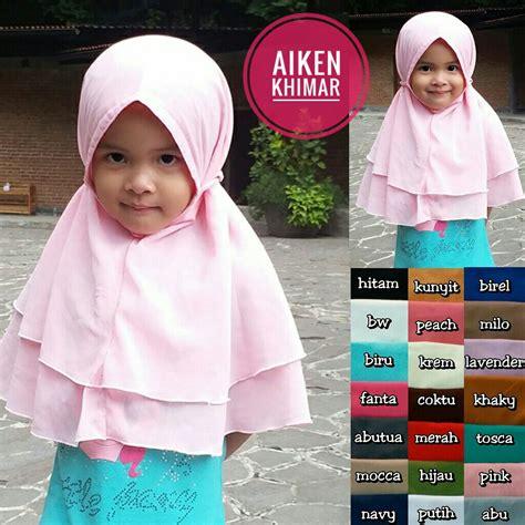Jilbab Anak Kerudung Anak Khimar Anak Khimar Khimar Safeeakiddo kerudung anak aiken khimar sentral grosir jilbab kerudung i supplier jilbab i retail