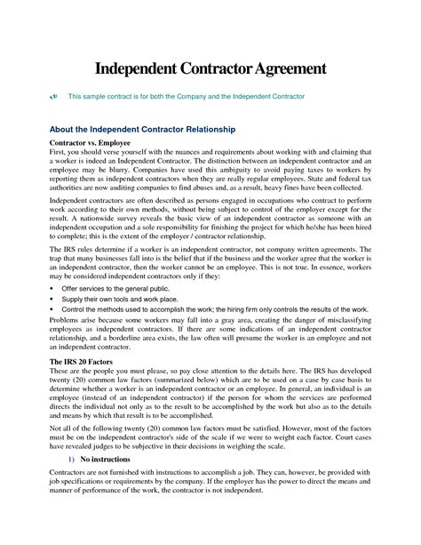 1099 contractor agreement template of independent contractor agreement template independent