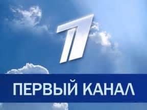11 канал пенза программа передач