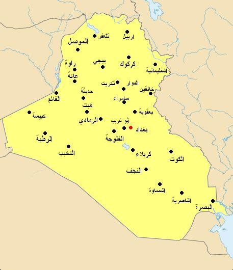 map of iraq cities irak 10 ans 100 regards documentaire europe turkmen
