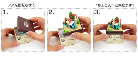 Miniature Paper Craft - studio ghibli mini paper craft kit spirited away 12