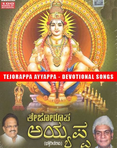 ayyappa swamy songs movies music downloads p b srinivos and s p