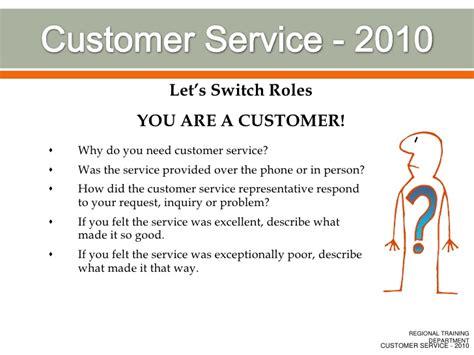 service trainer customer service