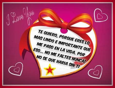 imagenes para mi amor bonito mensaje de amor bonito y cortos para mi novio palabras