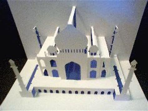 Taj Mahal Pop Up Card Template by Libros Pop Up Books Cards Taj Mahal Plantilla Gratis Pdf