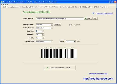 Easiersoft Barcode Maker Software Barcode Printer And Barcode Scanner Excel Template