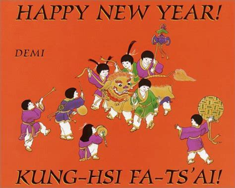 happy hour stickers dover stickers books happy new year kung hsi fa ts ai