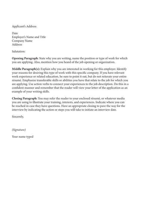 cover letter for school nurse greenify