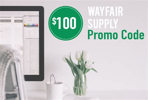 Wayfair Gift Card Code - coupon suck ultimate source for coupon codes promo codes and reviews