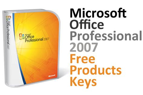 microsoft office professional 2007 free products