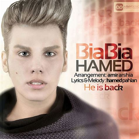bia bia mp3 hamed bia bia mp3 radiojavan com