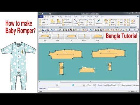 accumark pattern design software tutorial how to make baby romper gerber pattern making accumark