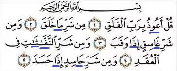 inilah contoh mad thobi i atau mad asli dalam al qur an masrozak dot
