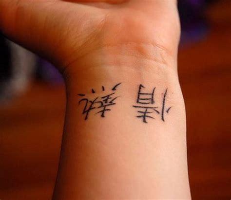 flavdabsoting kanji tattoo designs best kanji designs our top 10 kanji and