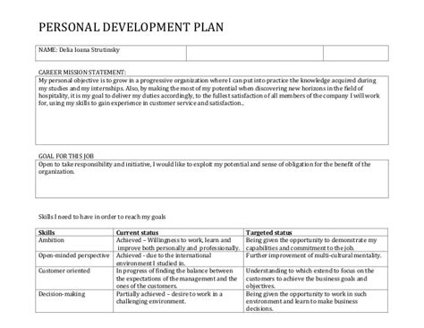 personal development plan sle personal education plan generator pcman resume my