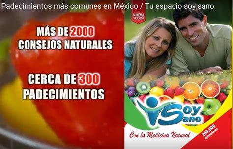 ford design in the 1845849868 soy sano medicina natural pdf libro yo soy sano en mercado libre m 233 xico
