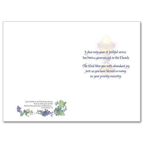 free printable ordination anniversary cards 60th ordination anniversary ordination anniversary card 60th