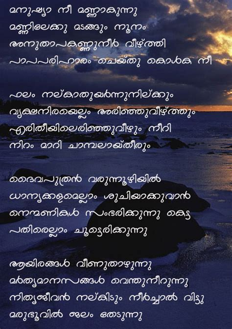 free download mp3 mappila album songs christian devotional songs malayalam mp3 free download