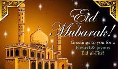 when does ramadan start when is eid al fitr 2018 check dates of eid ul fitr