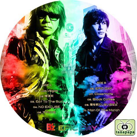 B Z Anime Songs by Tanapapa 自作ラベル保管庫 B Z