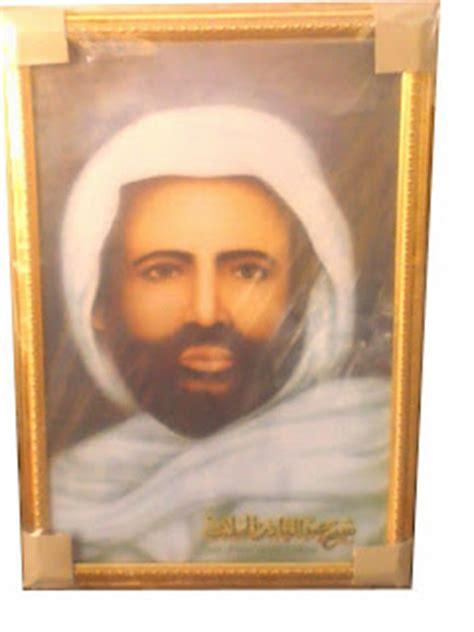 Sepasang Bingkai Frame Kaligrafi Allah Muhammad 20 Cm toko bingkai surya syeikh abdul qodir zaelani