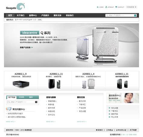 home improvement web design psd web elements seagate website desain psd template desain elemen psd free