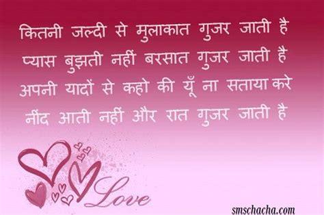 sad life shayari sms  hindi picture sms status whatsapp