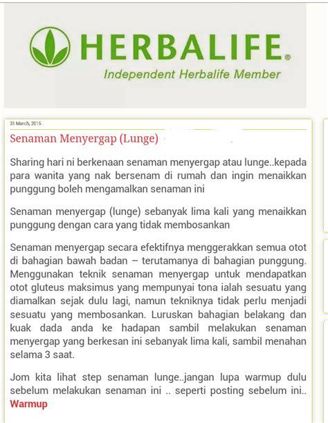 Ahli Teh Herbalife ahli bebas herbalife malaysia 019 4737065 senaman terbaik untuk kurus