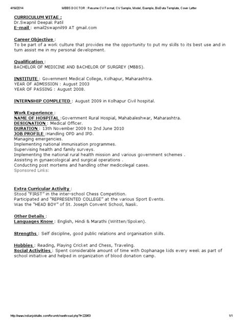 Cover Letter For Resume In India Cover Letter For Doctor Cv