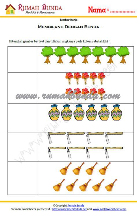Buku Anak Tes Iq Untuk Paud Tk gambar rumah untuk anak tk f