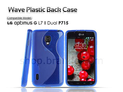 Lg Optimus L7 Matte Casing Back Cover lg optimus l7 ii dual p715 wave plastic back