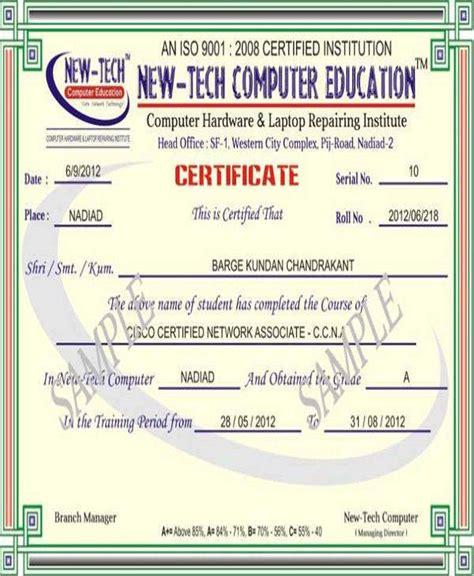 19 free training certificates