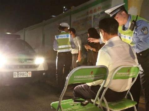 las imagenes vectoriales manejan as 237 castigan en china a los que manejan con luces altas en