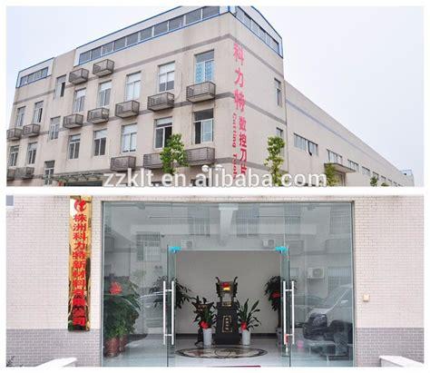 Dm Missory rckt 1204 mo dm zhuzhou carbide milling insert buy high