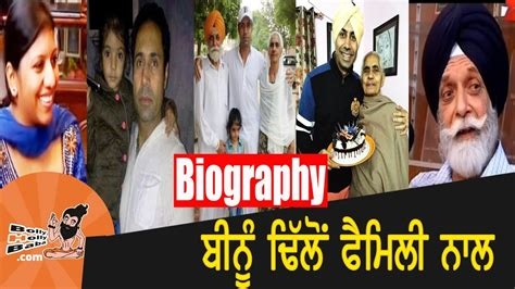 biography movies on youtube binnu dhillon with family wife biography mother