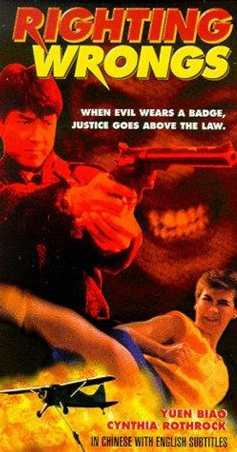 Download Film China Lawas | above the law 1986 imdb