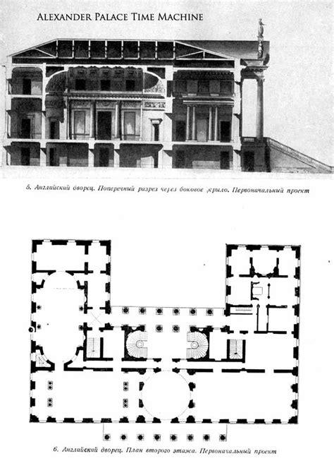 alexander palace floor plan the english palace at peterhof blog alexander palace