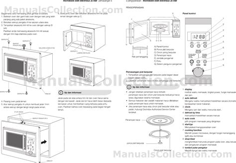 Microwave Electrolux Ems 2047 electrolux microwave manual bestmicrowave